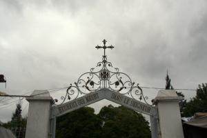 Panteon Frances 1