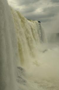 Iguazu BR 53
