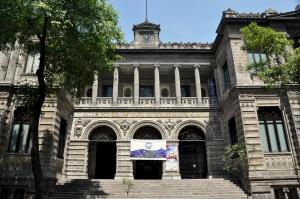 Museo de Geologia UNAM 1